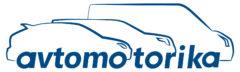 """Специализированный Технический центр Ford Volkswagen Skoda """"Автомоторика"""""""